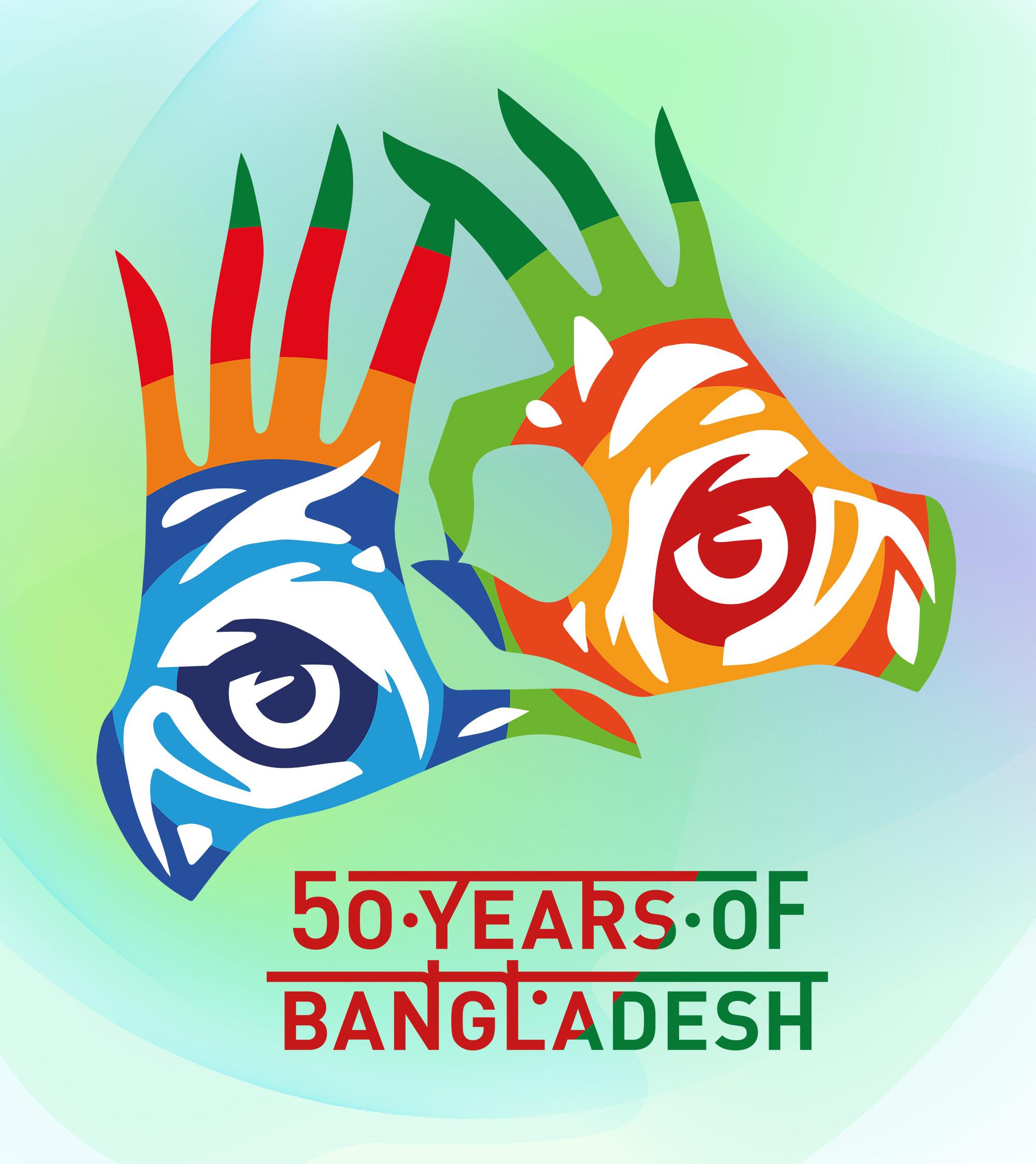 trommer 50 years of bangladesh logo english