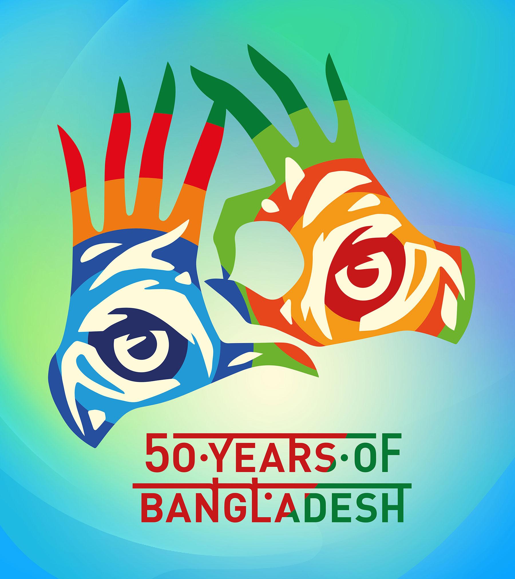 trommer 50 years of bangladesh logo on green