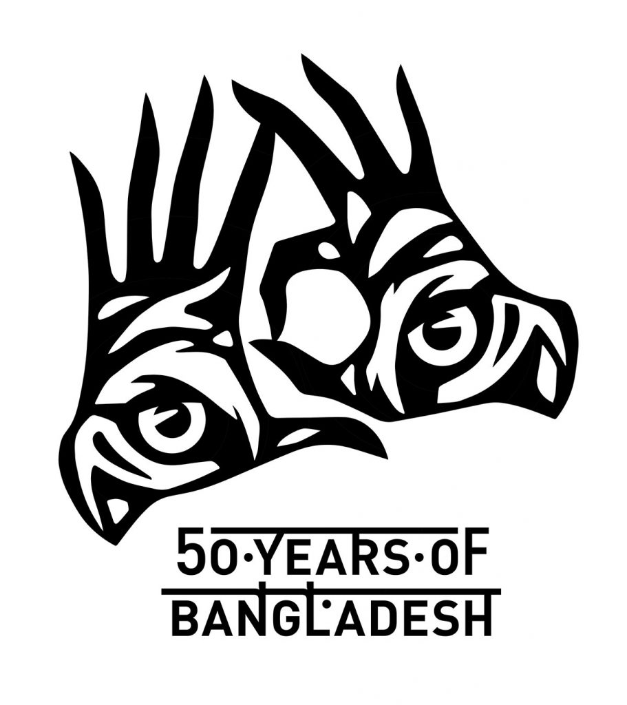 trommer 50 years of bangladesh logo black and white