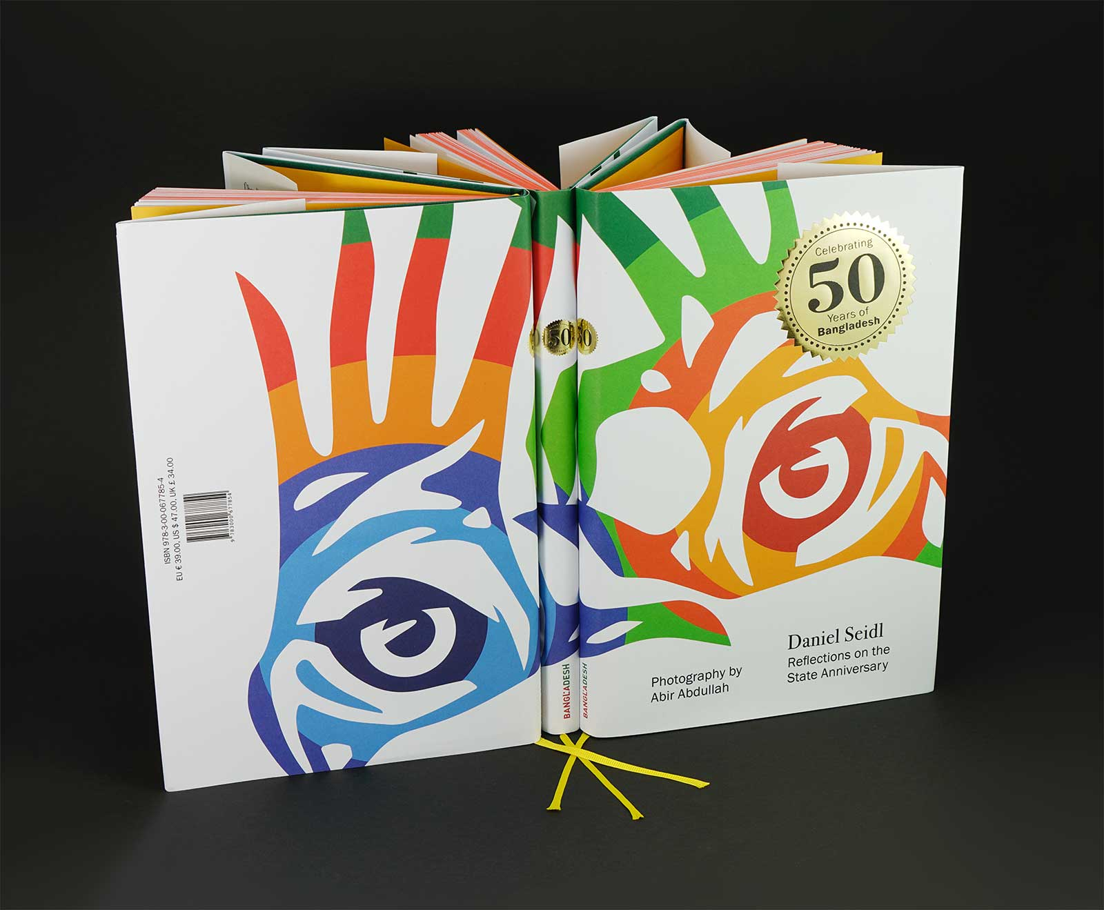 trommer 50 years of bangladesh book logo cover