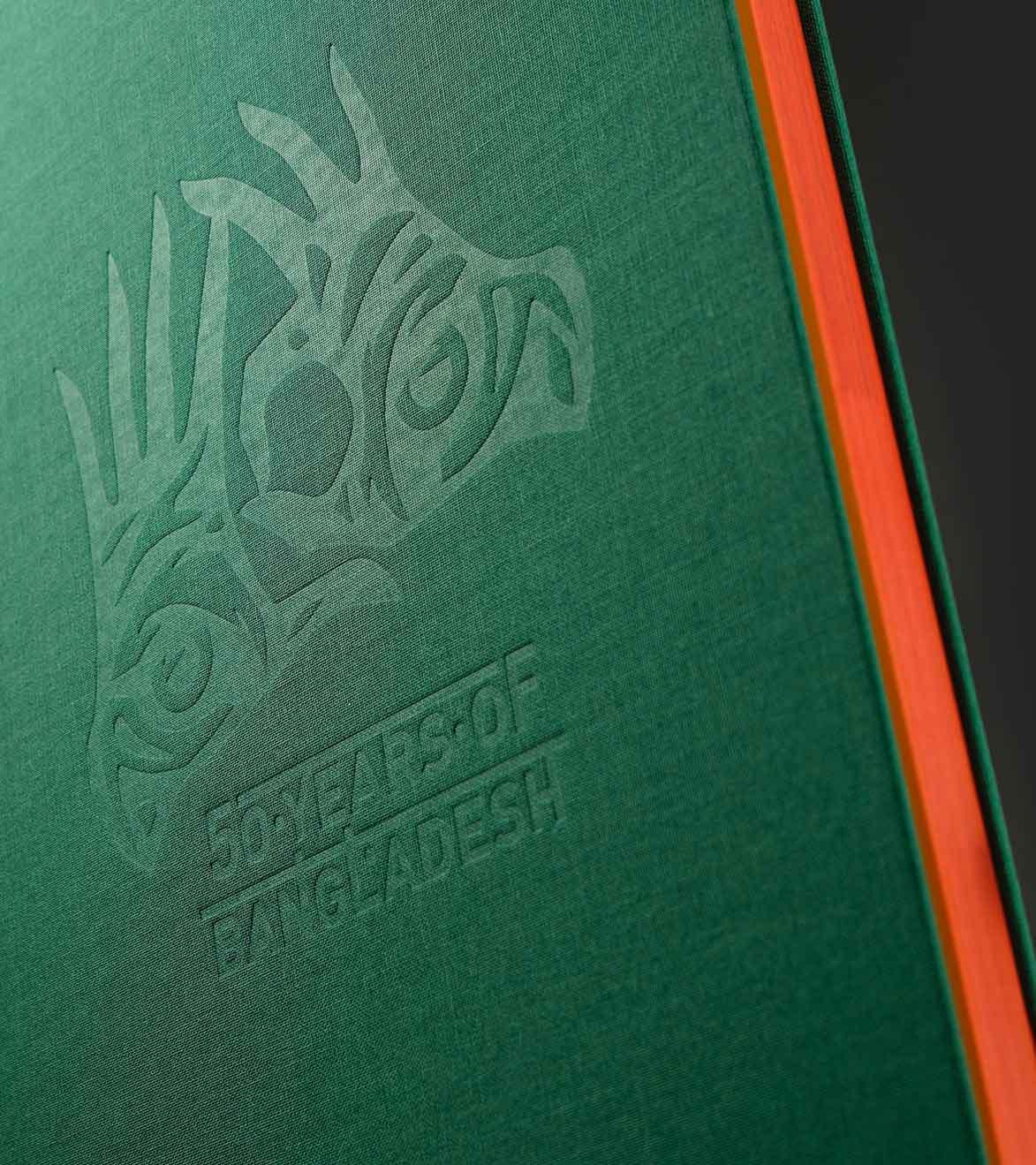 trommer 50 years of bangladesh book logo embossing
